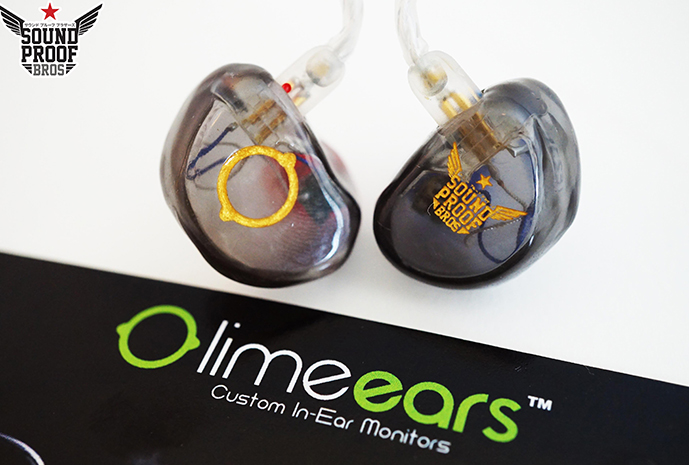 หูฟัง Custom Lime Ears LE2