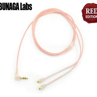 สายอัพเกรดหูฟัง NOBUNAGA Labs TR-SC1 Red