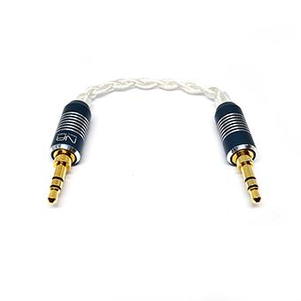 Null Audio - LUNE SERIES MKV (M2M)