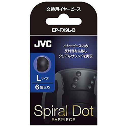 JVC Spiral Dot Eartips (L)