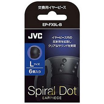 จุกหูฟัง JVC Spiral Dot Eartips (L) (1 แพ็คมี 3 คู่)