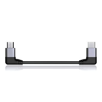 FiiO CL06 สายแปลง USB Type C เป็น micro USB