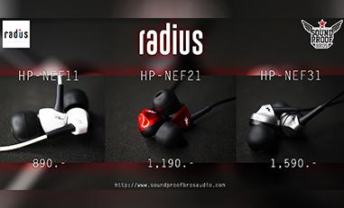 Radius HP-NEF