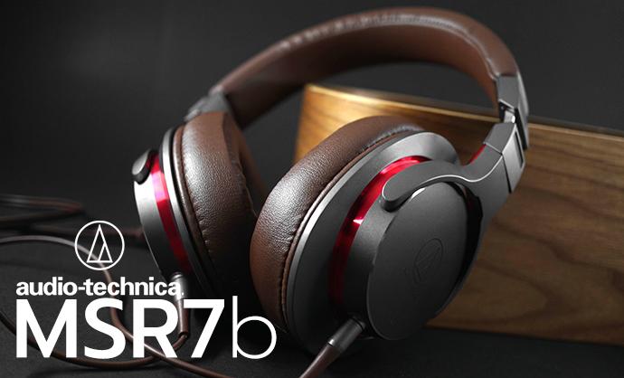 Audio-Technica ATH-MSR7b หูฟัง Fullsize ที่มอบเสียงครบทุกรายละเอียด สามารถอัพเกรดสายได้ ขั้ว A2DC อีกด้วย