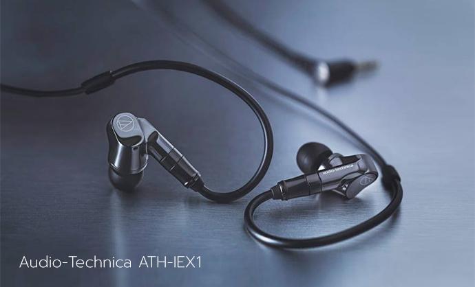ของมันต้องมี เตรียมพบกับหูฟังตัวใหม่ล่าสุด Flagship Hybrid Multi-Driver IEM Audio-Technica ATH-IEX1 ละครับ ราคาคร่าวๆ 42900 บาท