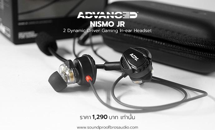 สุดยอดหูฟัง Gaming แบรนด์ ADVANCED รุ่น Nismo Jr. Spec โคตรโหด มาพร้อมกับ Dual Drivers และไมค์ยังถอดออกได้อีกด้วย ฟังเพลงก็ได้ เล่นเกมยิ่งดีเข้าไปอีก ในราคา 1290 บาท
