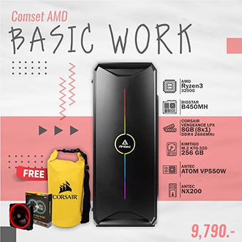 ชุดคอมพิวเตอร์ Ascenti COMSET AMD BASIC WORK