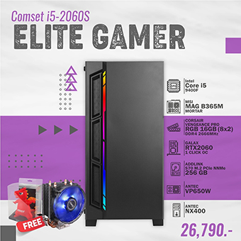 ชุดคอมพิวเตอร์ Ascenti COMSET i5-2060s ELITE GAMER