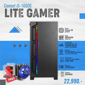 ชุดคอมพิวเตอร์ Ascenti COMSET i5-1660s LITE GAMER