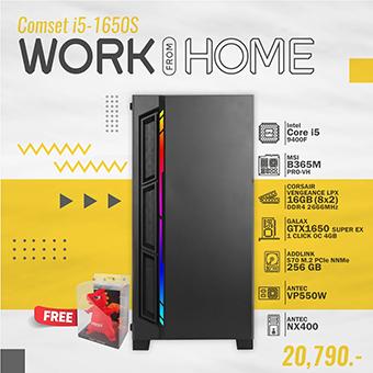 ชุดคอมพิวเตอร์ Ascenti COMSET i5-1650s WORK FROM HOME