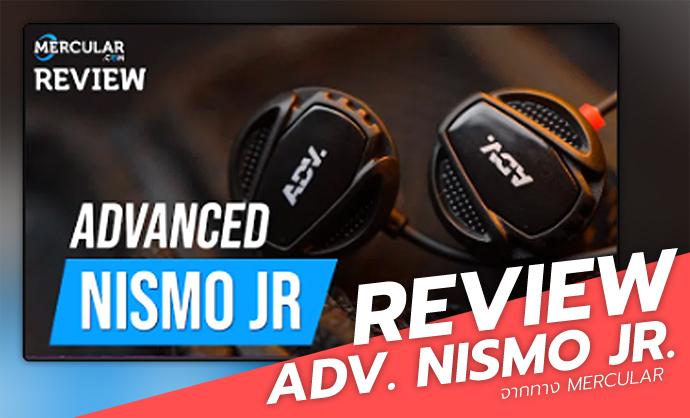 Review รีวิวหูฟังเกม ADV NISMO JR. จากทาง Mercular.com