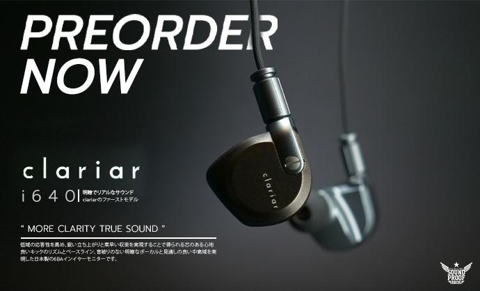 Preorder Clariar i640