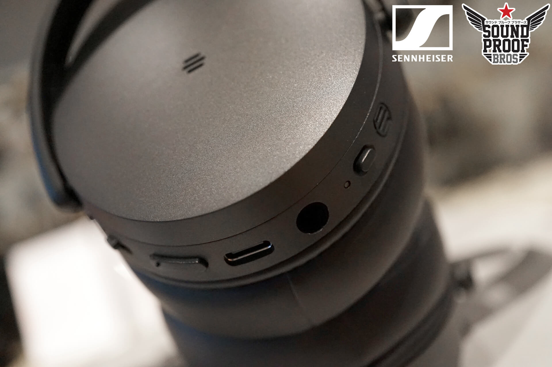 Sennheiser HD450BT