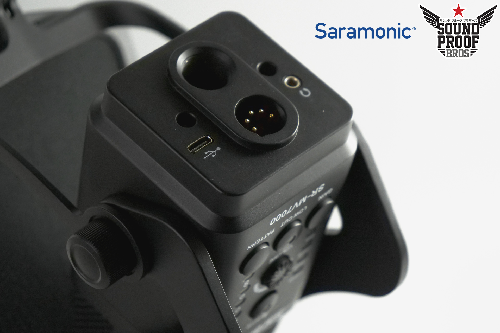 ไมค์ Saramonic SR-MV7000