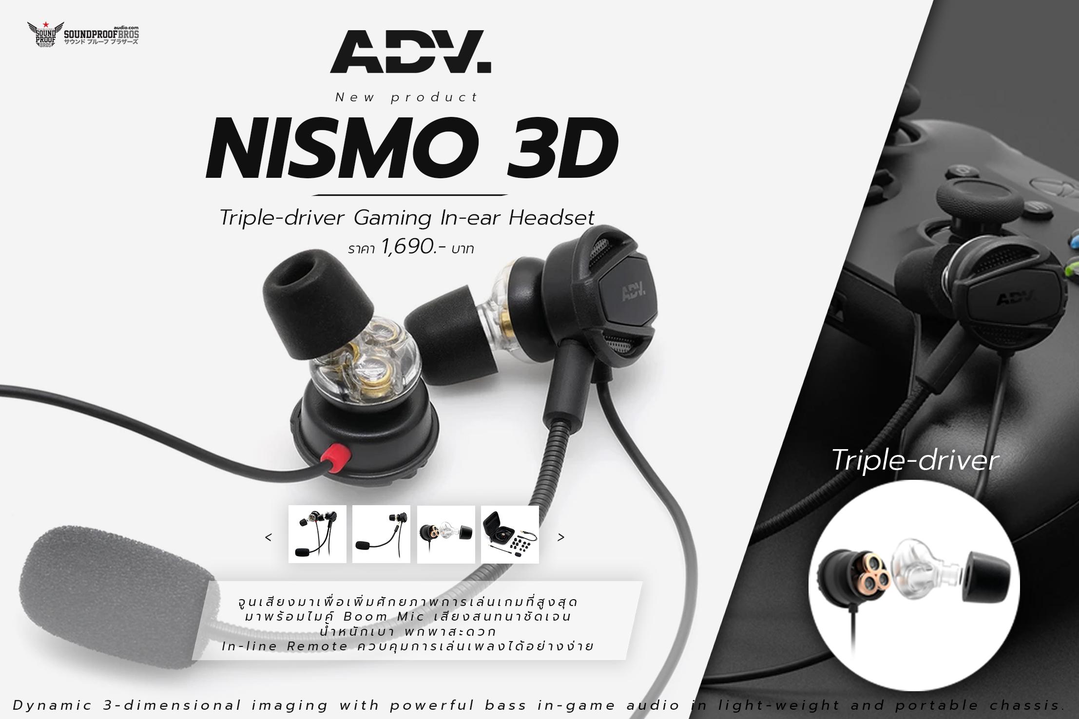 ADV. Nismo 3D,ADV.Nismo JR